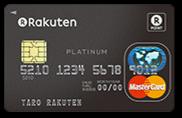 楽天カードを持ってない人にだけ楽天ブラックカードのインビテーションが来るとかいう謎仕様:切り替え申込みでチャレンジ!