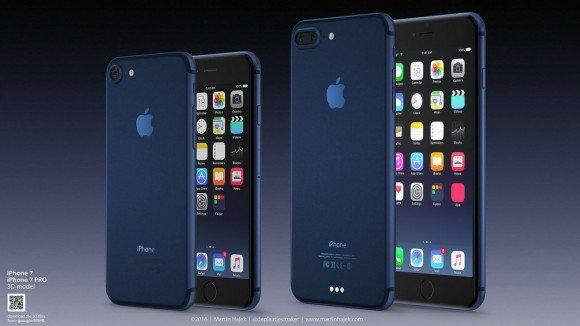 今さらながらですがiPhone7買いました・その理由とは?