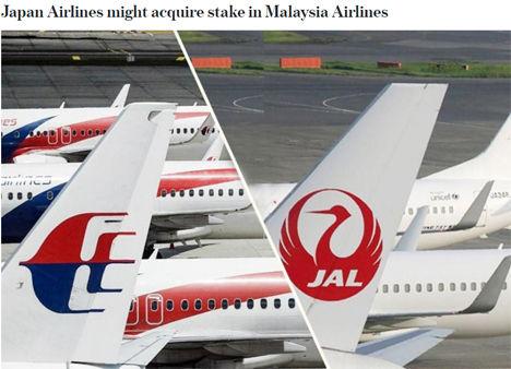 JALは、マレーシア航空を買収?株式取得を検討とのニュースが!