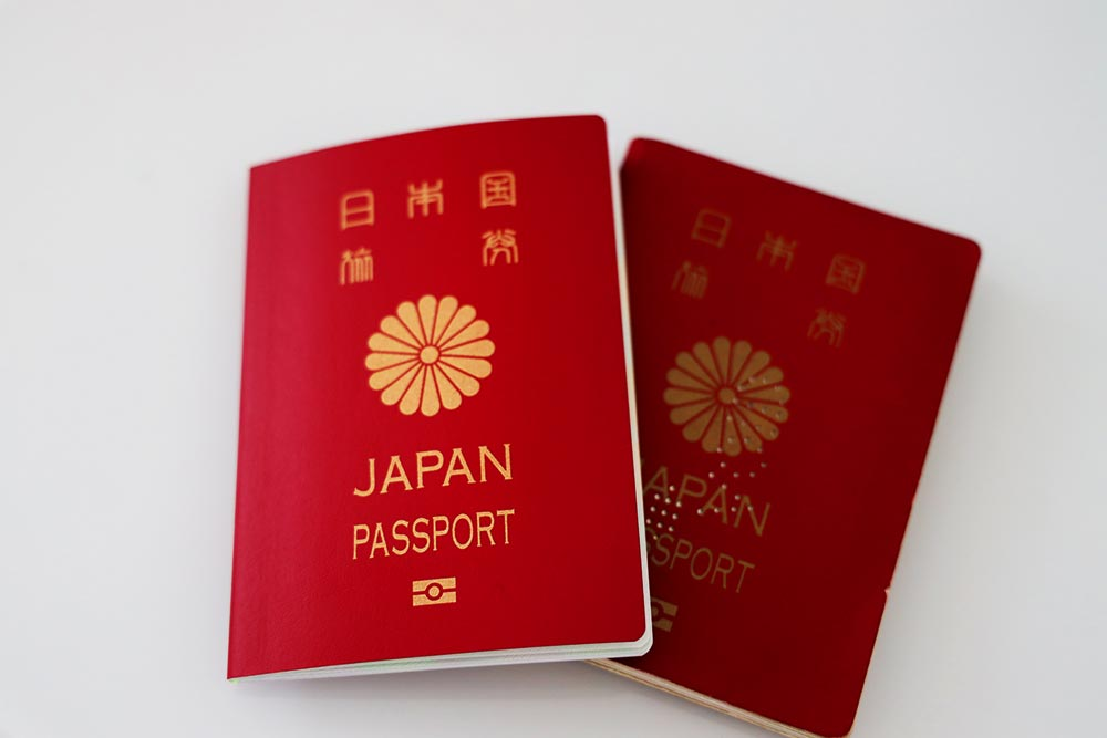 パスポート ちょっと変わった切替をしてみました