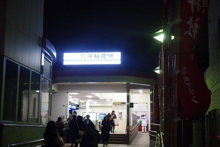 ホテルJALシティに宿泊  羽田空港エアポートホテルは安くて便利!