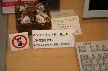 成田カードラウンジ07