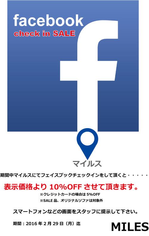facebook���������SALE
