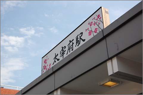 20100404_hnami_01