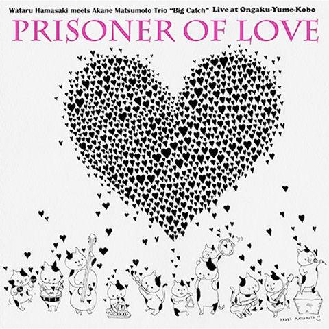 CD_浜崎航_PRISONER OF LOVE_480480