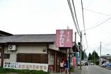 14yonezawa_001
