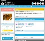 vocaloid_net