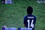 130728_yamada01