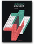 kumatame_book