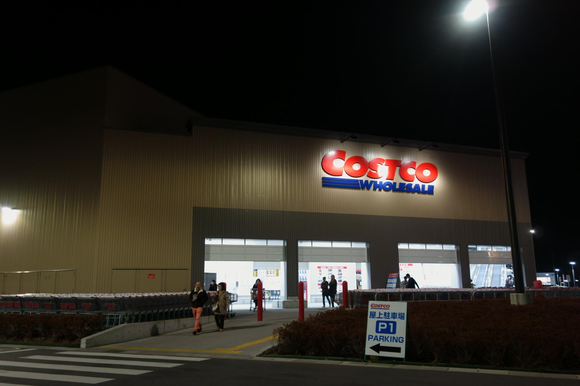 掲示板 コストコ 浜松 コストコ浜松店(静岡)の営業時間とアクセスのまとめ