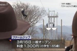 20170316-00010000-chibatele-000-1-view