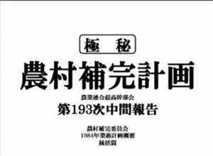 0224-8