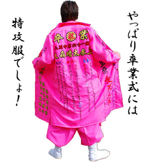 toku_sotu