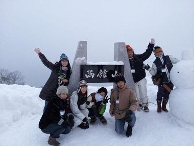 冬ワークキャンプ7