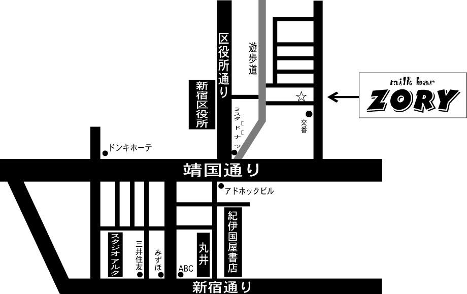 新宿ゴールデン街『milk bar ZORY』地図