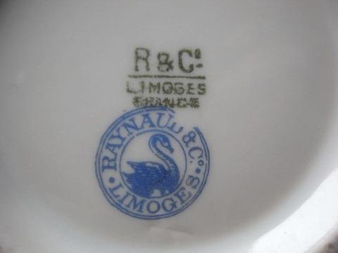 RIMG43952