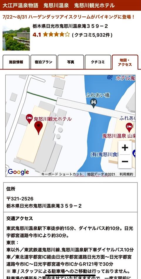 IMG_E2285