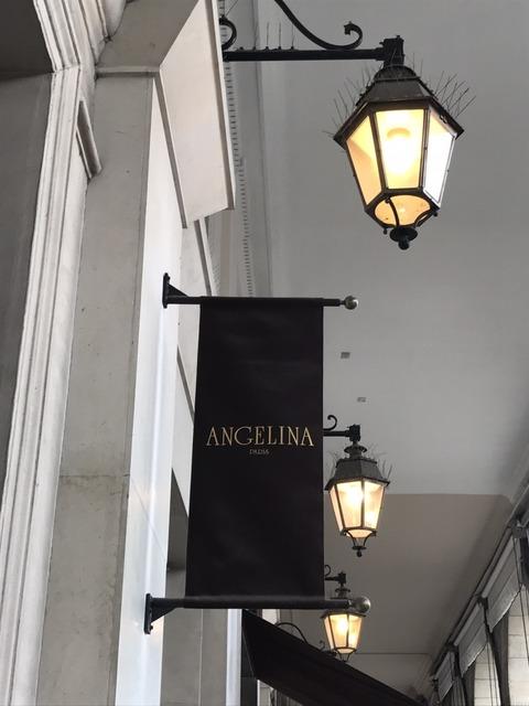 アンジェリーナ本店