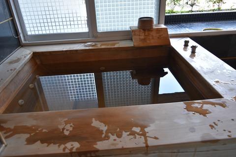 烏來ホテル檜風呂