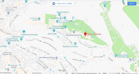 グラナダ ホテル②