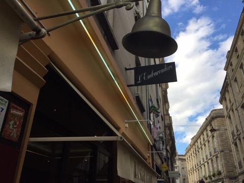 ドックレストラン