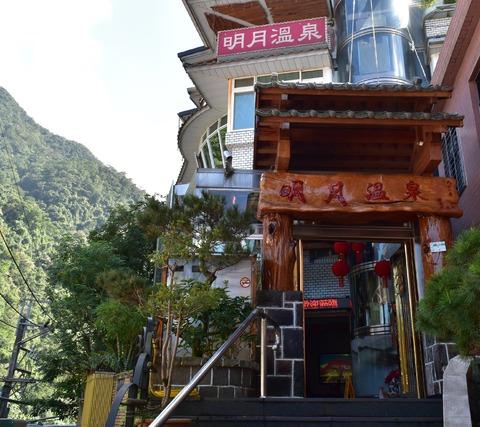 烏來ホテル1