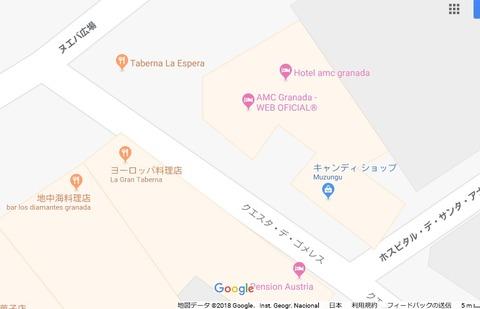 クエスタ・デ・ゴメレス通り