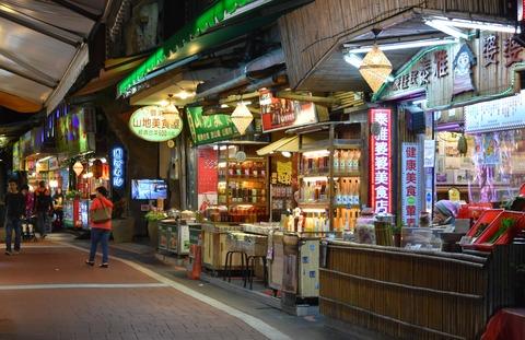 烏來商店街夜景1