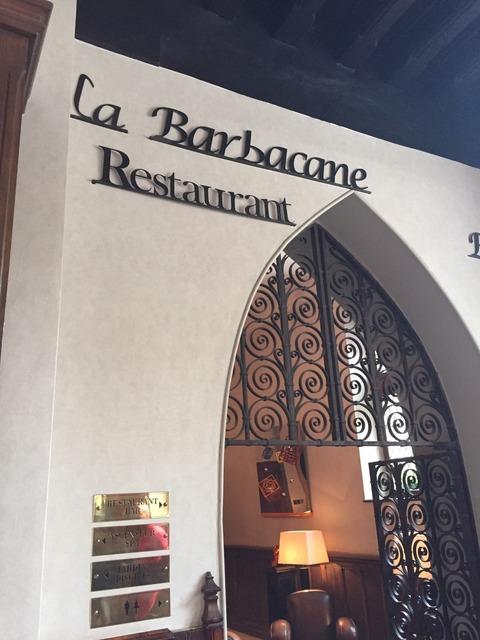レストラン外観