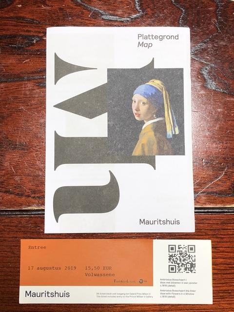 入場券とカタログIMG_0887
