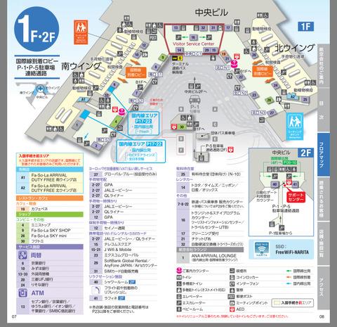 IMG_E3633