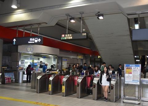 MRT構内