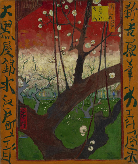 広重開花梅園vangoghmuseum-s0115V1962-800