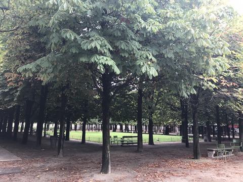 チェルリー公園