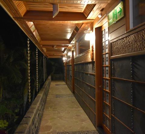 烏來ホテル2
