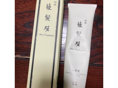 6台湾コスメ