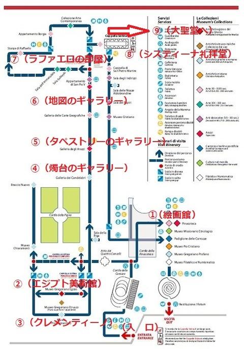 美術館ルートマップ