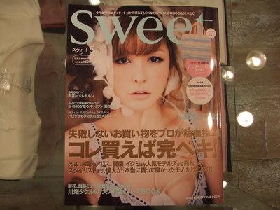 2010_0411ブログ10006