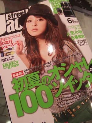 2010_0424ブログ10011
