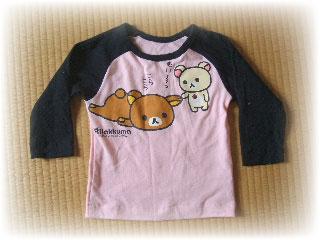 クマシャツ