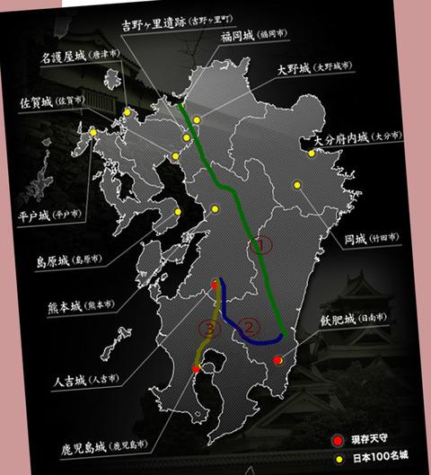 map_top_kyushu