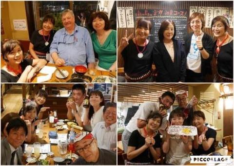 W500Q75_Collage 2017-06-01 15_18_24