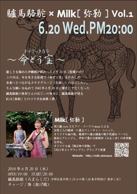 W500Q75_驢馬駱駝