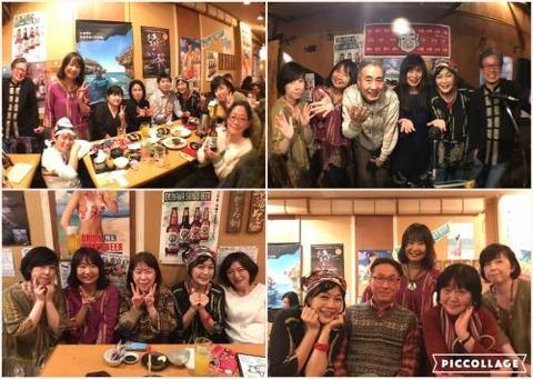 W500Q75_Collage 2019-02-11 17_10_13