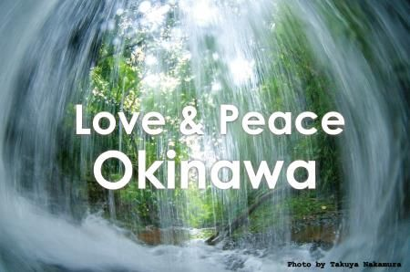 W450Q75_Love Okinawa小