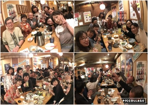 W500Q99_Collage 2019-04-15 16_29_17