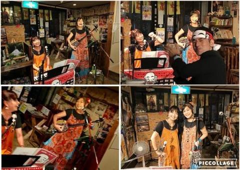 W500Q75_Collage 2017-09-15 19_26_55