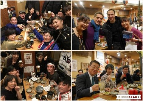 W500Q75_Collage 2017-03-16 17_32_27