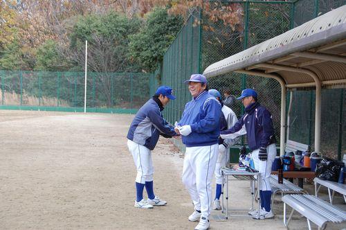 geoimagawa7