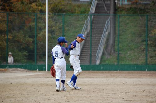 geoimagawa6